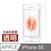 iPhone SE transparent HD non-full version mobile phone film