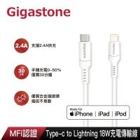 Gigastone Type-C to Lightning充電傳輸線 CL-7600W