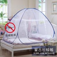 [Picks mosquito] Formula 3 seconds bounce yurt two nets (Double / no bottom net)