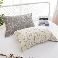 Pure cotton four-layer gauze pillow towel cat paradise (one pair)