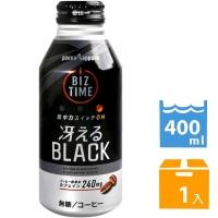 Pokkasappo BIZ TIME 咖啡 - Black (400ml)