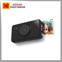 KODAK 柯達 MINI SHOT MS-210 拍立得相機(公司貨)-黑