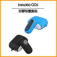 Insta360 GO 2 Silicone Case
