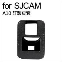 SJCam A10 訂製皮套