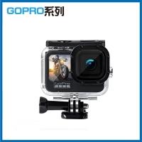 GoPro HERO 9 側開保護殼