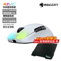 (ROCCAT)[ROCCAT] KONE Pro Air Ergonomic Performance Wireless Competition Mouse-White
