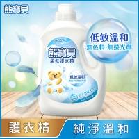 (熊寶貝)Bear Baby Soft Protective Dressing Essence 3.2L_Pure and Gentle