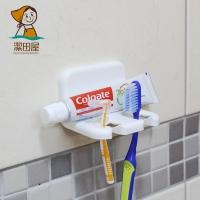 (潔田屋)Jie Tian Wu Clean White Series Seamless Beauty Wall Design-Toothbrush and Toothpaste Storage Rack (no nails and no drills)