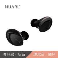 Nuarl N6mini極度輕巧小耳真無線藍牙耳機-黑縷