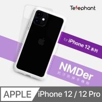 Telephant 太樂芬 NMDer 抗汙防摔手機殼 白+好日紫 iPhone 12 / 12 Pro (6.1 吋)