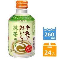 Bourbon 牛乳抹茶拿鐵飲料 (260ml*24入)