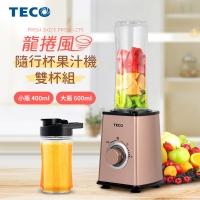 (teco)TECO TECO Tornado Traveling Cup Juice Machine (Double Cup Set) XF0604CB