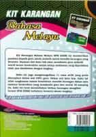 (CEMERLANG PUBLICATIONS SDN BHD)KIT KARANGAN BAHASA MELAYU KSSM SPM 2021