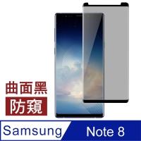 Samsung Galaxy Note 8 Anti-Peep HD Curved Black Phone Foil