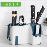 (LaVie)【Pinle. LaVie】Multifunctional wall-mounted upright creative chopstick holder draining chopstick holder