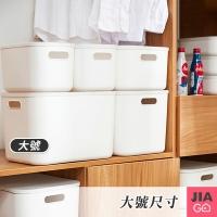 (JIAGO)JIAGO Portable Storage Box with Lid-Large