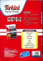 (CEMERLANG PUBLICATIONS SDN BHD)TERKINI KERTAS MODEL (华文)BAHASA CINA(6351/1&6351/2)KSSM SPM 2021