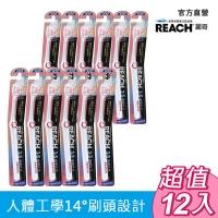 (麗奇)Liqi 14° periodontal toothbrush (3.5mm elastic fine hair) X12