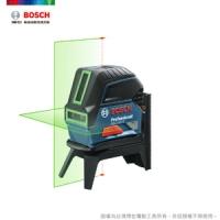 (BOSCH)BOSCH Green Spot Machine GCL 2-15 G