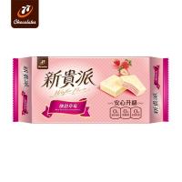 77 新貴派巧克力-草莓(9入)