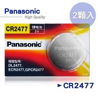 Panasonic CR2477 CR-2477 3V button battery (2pcs)