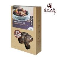 【鹿窯菇事】無農藥乾冬菇 尺寸L 乾香菇(50g/盒)