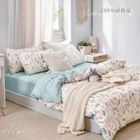 《DUYAN 竹漾》台灣製 100%精梳棉雙人加大四件式鋪棉兩用被床包組-林間葉語