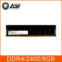 AGI 亞奇雷 DDR4 2400 8GB 桌上型記憶體(AGI240008UD138)