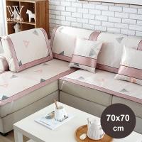 【好物良品】緞面冰絲涼感草蓆沙發墊《粉色奧斯丁》-70x210cm (僅座墊一入)