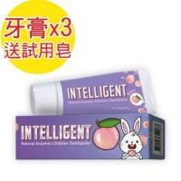 (Intelligent)Intelegin Children's Enzyme Toothpaste 40g (peach)*3pcs (Free Herbal Tea 12g Trial Soap*1)