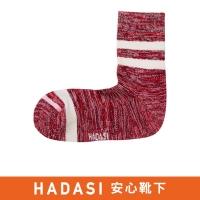 (HADASI)[HADASI] Striped Cushion Deodorant Socks (Mixed Red) 22-24CM