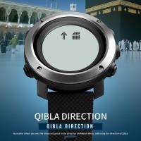SKMEI 1728 Kiblat Qibla Muslim Compass Digital Men Women Sport Watch