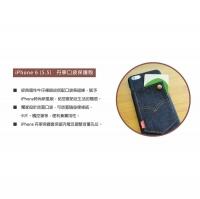 (Kalo)Kalo CAREL creative personality tannins iPhone 6 5.5-inch pocket card protective shell