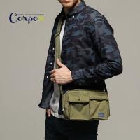 (Corpo X)[Corpo X] Single Layer Double Bag Crossbody Bag - Army Green