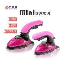 (EL)[EL Ider] dual-use mini steam iron - peach red (OA1701)