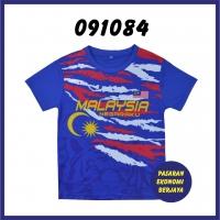 TSHIRT MALAYSIA BUDAK L. PENDEK 091081/082/083/084#/ TSHIRT MALAYSIA/ TSHIRT LENGAN PENDEK/ TSHIRT MERDEKA/ ADULT TSHIRT
