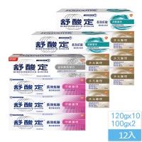(舒酸定)Susacidine anti-allergy long-acting 12 into the group (multiple 120g*6+ deep layer*2+ gums*3+ whitening*1)