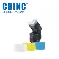 (CBINC)CBINC Flash Diffuser For SONY HVL-36AM / F42AM / F43AM flash