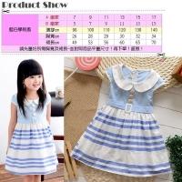 """Summer """"blue College Wind"""" sweet little dress"""