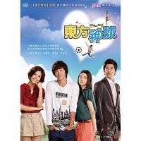 東方神球 DVD