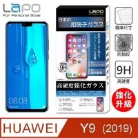 (LAPO)[LAPO] HUAWEI Y9_2019 Fully plastic full version 9H tempered glass screen protector (6.5 full version black)