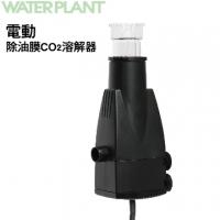 (ISTA)ISTA except electric film CO2 dissolver