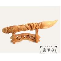 (原藝坊)[Original Art Square] Cliff cypress wood carving pen into the wealth Wenchang pen decoration (pen length 30 cm) with pen stand