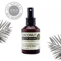 (PHUTAWAN)[P] PHUTAWAN Wang Da Coconut Hair Serum 70ml