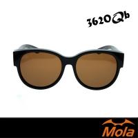 MOLA Mora polarized sunglasses myopia sets of mirror wrap-around tinted lenses big box, big round face men and women driving UV400-3620Qb