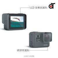 (ATO SELECT)[ATO SELECT] GoPro camera lens & LCD screen protector for GoPro Hero5_6_7 Black