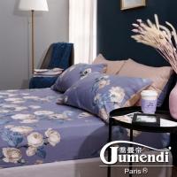 (jumendi)[Jumendi ?曼帝] 200 woven combed cotton-three-piece bed bag-flower love fragrance