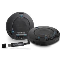 (YCHAIN DCS1533W)YCHAIN DCS1533W Wireless Dual MIC-USB High Sensitivity Radio Network Conference Machine