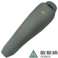 (atunas)[ATUNAS] LIGHT MOMMY technology fiber sleeping bag (A1SBAA02N dark green / light weight / water resistance / soft / warm / camping / outdoor /