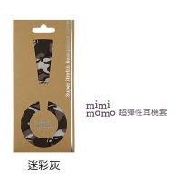 (mimimamo)Japan mimimamo super elastic earphone protective cover M (camouflage gray)